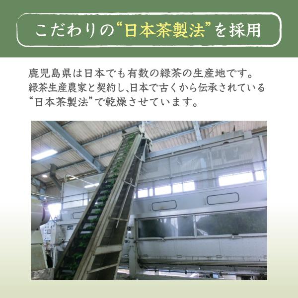 国産原料100%小麦若葉青汁紹介文2日本茶製法について