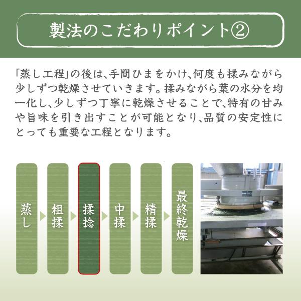 国産原料100%小麦若葉青汁紹介文4製法のこだわり2