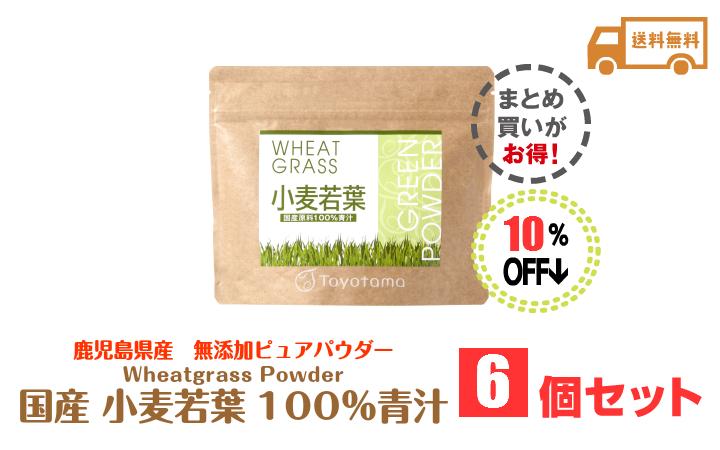 小麦若葉まとめ6セット_商品ページTOP
