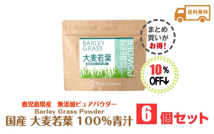 大麦若葉青汁6セットまとめ割引10%